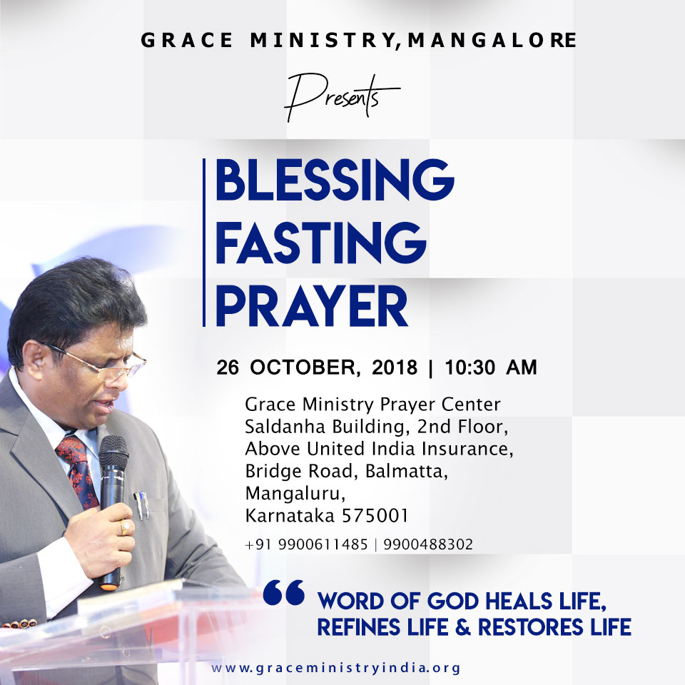 Join the Blessing Fasting Prayer of Bro Andrew Richard at Prayer Center of Grace Ministry in Balmatta in Mangalore on 26 Oct, 2018, at 10:30 AM. Come and be Blessed.