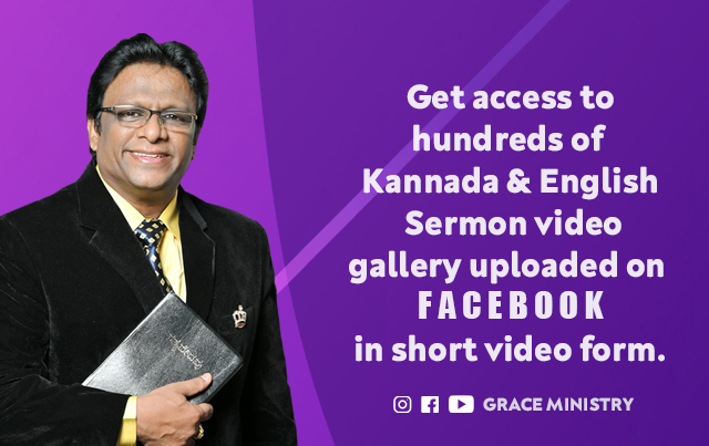 In this page, you can explore a gallery of Kannada Sermons preached by Bro Andrew Richard of Grace Ministry uploaded on Facebook in short video form. Watch and be blessed.