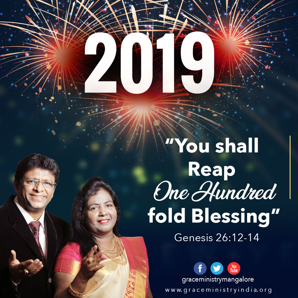 Grace Ministry Mangalore Family wishes you Happy New Year 2019. May this year bring new happiness, goals, achievements and a lot of new inspiration for your life.