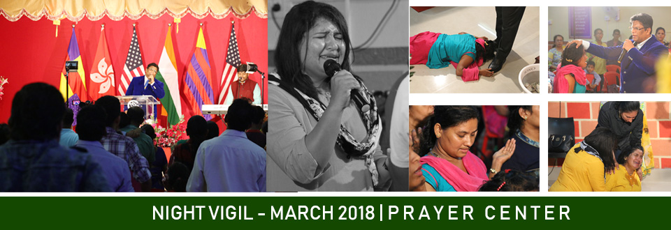 Hundreds massed for the March Night Vigil Prayer 2018 organized at Prayer Center by Grace Ministry in Mangalore here on Saturday, March 03 and were mightly Blessed.