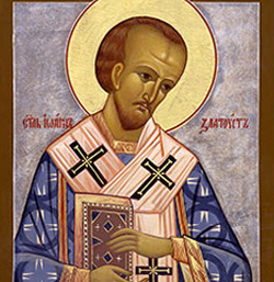 John Chrysostom who was born on c. 349 was the  Archbishop of Constantinople and an important Early Church Father. He is known for his preaching and public speaking.